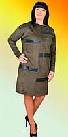 Модное платье с оригинальными вставками кожзама