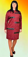 Женское платье из  замшевой ткани с круглой горловиной
