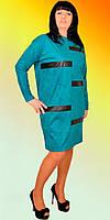Платье из замшевой ткани с кожзамом