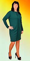 Классическое прямое платье большого размера