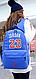 Молодежный прочный городской рюкзак 12 л. URBANSTYLE, 070 синий, фото 4