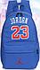 Молодежный прочный городской рюкзак 12 л. URBANSTYLE, 070 синий, фото 2