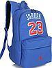 Молодежный прочный городской рюкзак 12 л. URBANSTYLE, 070 синий