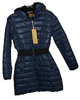 Женская куртка пуховик в розницу