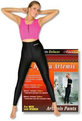 Артемис брюки купить с доставкой