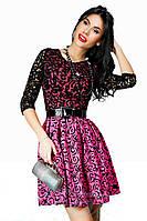 Изысканное платье с аппликацией S M L