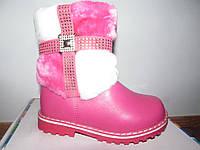 Зимние ботиночки на девочку