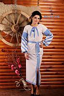 Стильный вышитый костюм с длинной юбкой, размер 44