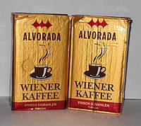 Молотый кофе Alvorada Wiener Kaffee 250 гр