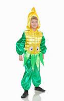 Карнавальный костюм Кукуруза для мальчика