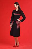 Вышитый костюм для женщин с юбкой, размер 44