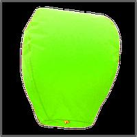 Небесный фонарик Купол Салатовый 110 см