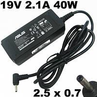 Адаптер для ноутбуков ASUS 19V 2.1A 40W 2.5*0.7мм