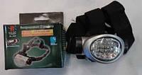 Фонарь налобный светодиодный BAILONG 603-8 HEADLAMP