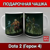 "Кружка Dota 2 ""Герои 4"""