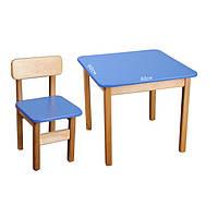 Стульчик и столик для детей (синий, красный, оранжевый)
