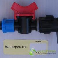 Миникран LFT
