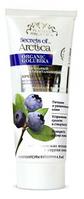 Planeta Organica  крем для тела Энергия и увлажнение мультивитамин 200 мл