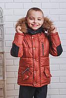 Куртка зимняя детская с латками терракот