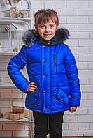 Куртка зимняя детская с латками электрик
