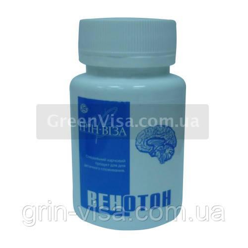 таблетки от холестерина отзывы пациентов