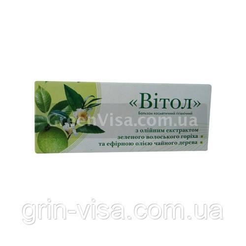 препараты для снижения потенции у мужчины бром