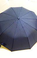 Зонт мужской полный автомат Zest