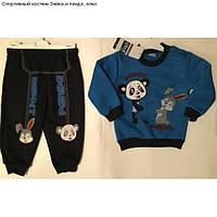 Спортивный костюм Зайка и панда