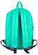 Яркий молодежный вместительный рюкзак 15 л. URBANSTYLE, 057 берюзовый, фото 3