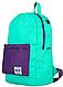 Яркий молодежный вместительный рюкзак 15 л. URBANSTYLE, 057 берюзовый, фото 2