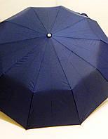 Зонт мужской полуавтомат ручка-крючок