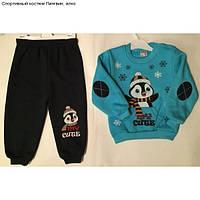 Спортивный костюм Пингвин