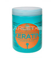 Маска для волос с кератином - Kallos Cosmetics Keratin Hair Mask 1000ml (Оригинал)