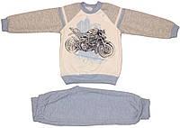 Пижама теплая серо-голубая с мотоциклом для мальчика, рост 116 см, ТМ Ля-ля