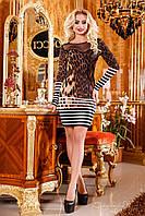 Женское леопардовое коктейльное платье