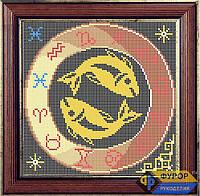 """Схема для полной вышивки бисером на габардине """"Знак Зодиака - Рыбы"""" (Арт. ЗБп-9)"""