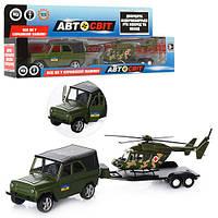 Машинка военная с вертолетом и прицепом-площадкой - инерционная