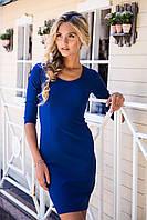 Платье яркое синее