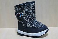 Сапожки дутики на мальчика, детская зимняя обувь для малышей р.21