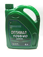 Моторное масло Оптимал 10W-40 класик 4л