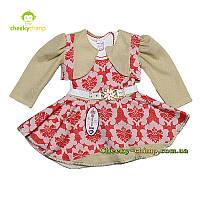 Нарядное платье для девочки малиновое