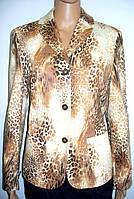 Женская одежда Alba Moda (Италия)