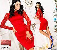 Платье женское вечернее Королевское красное