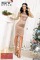 Платье женское вечернее Королевское с гипюром