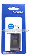 Батарея к мобильным телефонам Nokia BL-5U
