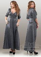 Длинное атласное платье в горох размеры 50-52 54-56  58-60