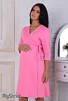 """Халат для беременных и кормящих мам """"Sinty"""", из плотного хлопкового трикотажа, розовый"""