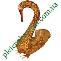 Цветочник плетеный из лозы «Лебедь» Арт.230