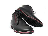 Ботинки мужские стильные с натуральной кожи на меху