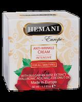 Крем для лица от морщин с маслом розы 50 гр